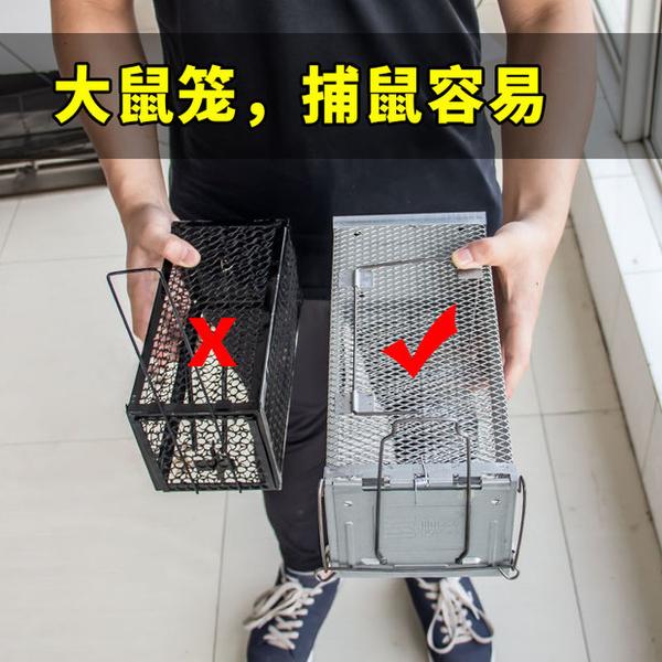 抓老鼠籠子捕鼠器夾家用