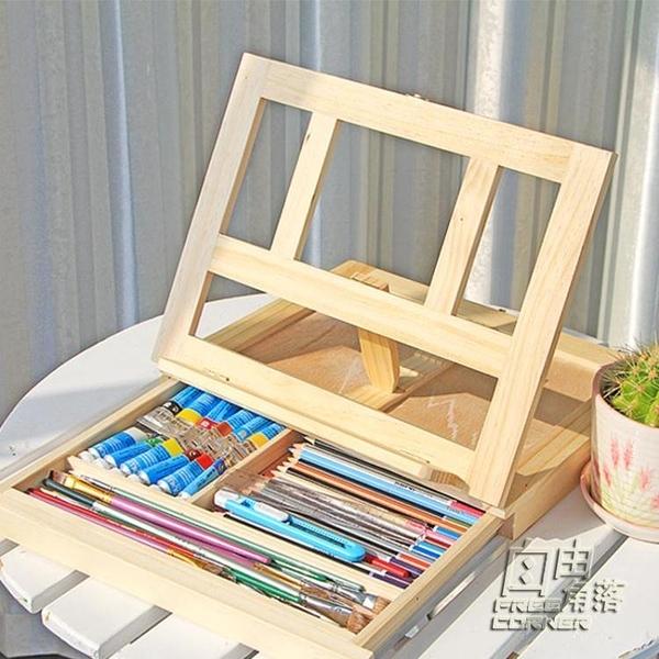 桌面台式抽屜畫架畫板套裝木制摺疊油畫架素描水彩畫架寫生油畫箱多功能 自由角落