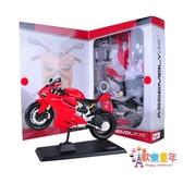 摩托車模型 1:12杜卡迪拼裝摩托車仿真合金玩具車模型組裝金屬機車擺件 多款可選 交換禮物