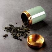 龍泉青瓷茶葉罐陶瓷茶倉小號旅行便攜迷你金屬密封罐茶葉包裝春季新品