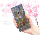 [XZ2 軟殼] Sony Xperia xz2 H8296 手機殼 保護套 外殼 倫敦風情