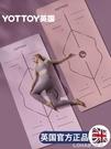 瑜伽墊加厚加寬加長初學者女健身墊舞蹈防滑瑜珈墊子地墊家用喻咖 樂活生活館