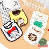 嬰兒口水巾圍兜純棉防水不透濕寶寶吃飯兒童圍嘴【聚可爱】