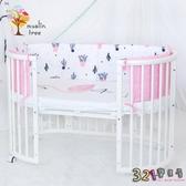 荷蘭Muslintree嬰兒床防撞床圍 寶寶加厚防摔床墊-321寶貝屋