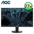 【AOC】U2790VQ 27型 4K LED 液晶顯示器 【贈收納購物袋】