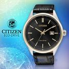 CITIZEN星辰_手錶專賣店  _BM7254-12E_指針男錶_小牛皮錶帶_黑_藍寶石玻璃鏡面_光動能_防水100米