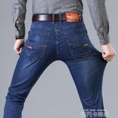 夏季薄款彈力男士牛仔褲寬鬆直筒商務休閒青年長褲子男裝淺色男褲 依凡卡時尚