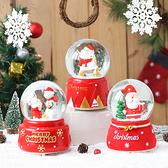 聖誕節禮品水晶球音樂盒發光八音盒飄雪生日禮物【英賽德3C數碼館】