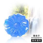 風信子HYASINTH 專利(小)琉璃芳香貼系列 (香味_森林瀑布)