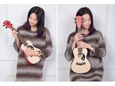 尤克里里初學者學生成人女23寸烏克麗麗演奏全齡通用夏威夷小吉他 桃園百貨