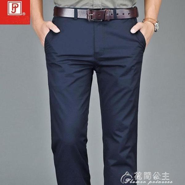 西裝褲春夏季長褲男褲商務休閒褲男士西褲直筒寬鬆純棉黑色褲子男 快速出貨
