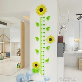 身高贴 向日葵3d立體身高貼兒童量身高墻貼測身高尺寶寶房貼紙裝飾可移除 布衣潮人YJT
