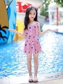 兒童泳衣 兒童泳衣女2020年新款女童洋氣可愛寶寶公主裙式韓國中大童游泳衣 寶貝計畫