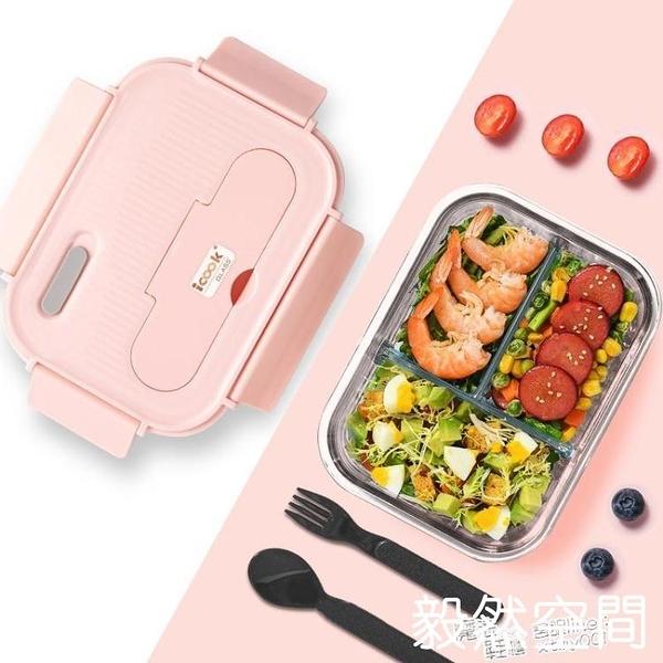 上班族玻璃飯盒分隔型便當盒微波爐加熱專用碗學生保鮮盒餐盒帶蓋 快速