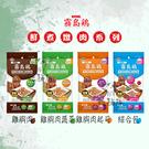 YEASTER新霧島雞[鮮煮敦肉系列狗零食,4種口味] 產地:日本