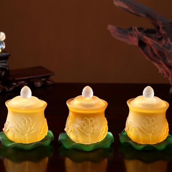供佛水杯琉璃圣水杯供佛杯家用供奉觀音凈水杯佛前供水杯佛教用品