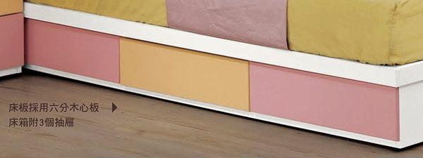 【森可家居】安妮塔5尺抽屜式床底 8CM635-5 不含床墊 雙人兒童床底 抽屜式床底 粉紅色