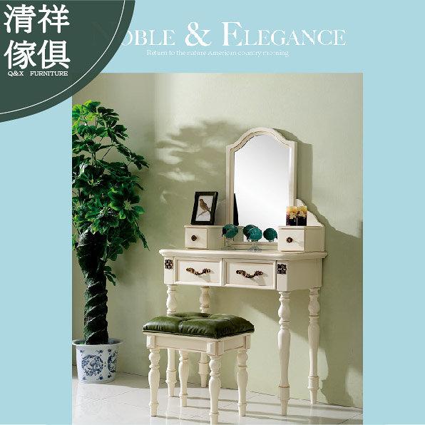 【新竹清祥傢俱】ABC-04B02-美式鄉村化妝凳(淺色) 【另有妝台賣場】