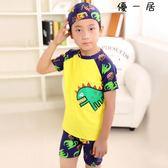 兒童泳衣男童分體游泳衣寶寶泳裝防曬