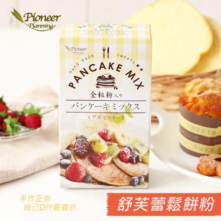 日本 PIONEER 全粒舒芙蕾鬆餅粉 250g 舒芙蕾 鬆餅 厚鬆餅 鬆餅粉 蛋糕粉 甜點