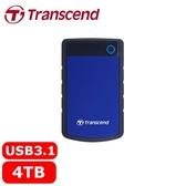 Transcend創見 StoreJet 25H3 4TB 2.5吋 軍規防震防摔硬碟 藍