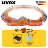 騎行眼鏡 防鏡護目鏡騎行鏡透明眼罩防沖擊防風防沙防塵