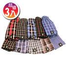 PLAYBOY內褲 格紋平口褲-平裝版(超值3件組)PN203A(隨機出貨)