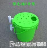 超忠多功能釣桶魚桶釣箱加厚釣魚桶魚箱活魚桶漁具釣魚用品裝魚桶 印象家品