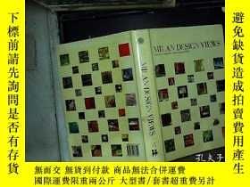 二手書博民逛書店MILAN罕見DESIGN VIEWS 米蘭設計視圖Y18089