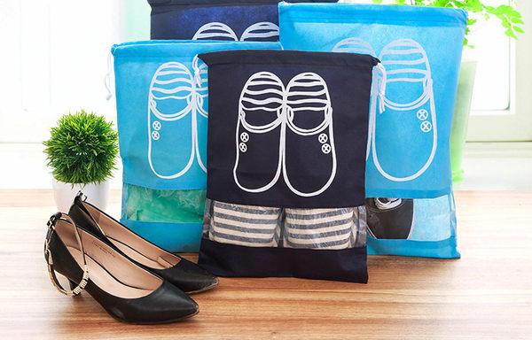 Qmishop 加厚束口旅遊收納鞋袋 防塵鞋袋【J807】