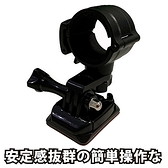 mio MiVue M772 M797 M652 plus金剛王快拆座機車行車紀錄器支架扣環扣固定架安全帽行車記錄器車架