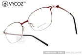 VYCOZ 光學眼鏡 LUNA TTGRYRD (質感紅) 創新技術 薄鋼工藝休閒簡約款 平光鏡框 # 金橘眼鏡