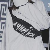 日系男士斜背包潮小包街頭潮流胸包運動嘻哈肩背包【聚寶屋】