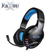 【FoxXRay 狐鐳】塞壬響狐 USB電競耳機麥克風(FXR-SAU-20)