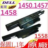 DELL電池(原廠)-戴爾電池 STUDIO 14,1450,1450N,1457,1458,1558,1558R,N998P,P219P,U597P,W356P,W358P