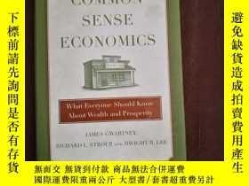 二手書博民逛書店Common罕見Sense Economics 英文原版 精裝