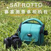 攝影包微單相機包索尼A6300/A7富士後背側背包佳能入門單反攝影包