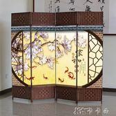 訂製  中式隔斷屏風時尚防水布藝折屏酒店客廳書房臥室現代簡約折疊雙面YYJ 卡卡西YYJ