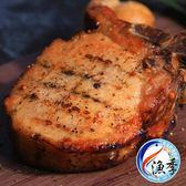【漁季】帶骨法式豬排*1(100g±10%包)
