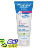 [玉山最低比價網] 慕之恬廊冷霜潤身乳200ml Mustela (MSL019)