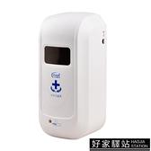 淨手器 全自動感應手部消毒機殺菌凈手器壁掛劑噴霧消毒器