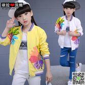 女童秋裝外套新款韓版兒童中大童女孩春秋季長袖夾克開衫上衣 一件免運