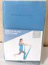 迪卡農 新款 多用途健身彈力帶 運動 輕度 張力 7kg