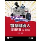 KNRm智慧機器人控制實驗(C語言)(附範例光碟)