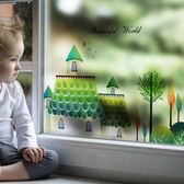 壁貼 快樂村莊 居家裝飾牆壁貼紙《生活美學》
