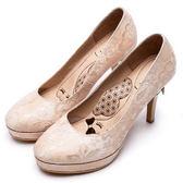DIANA 超厚切LADY款--波爾多法式蕾絲布晚宴跟鞋(裸)★特價商品恕不能換貨★