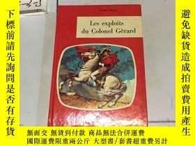 二手書博民逛書店法文原版:les罕見exploits du colonel gé
