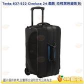 Tenba Cineluxe Roller 24 戲影 拉桿黑色錄影包 637-522 公司貨 類醫生包 上端開啟