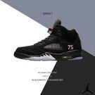 IMPACT Air Jordan 5 Retro 'PSG' 喬丹 五代 5代 黑 巴黎聖日耳曼 AV9175-001