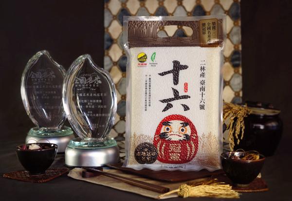 大橋台南十六冠軍米1kg